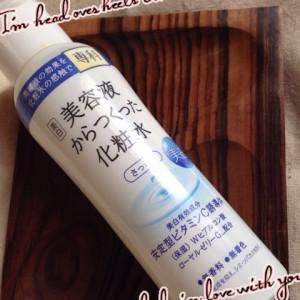 資生堂専科美白美容液から作った化粧水口コミ