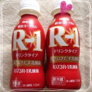 R1ヨーグルト 花粉症 口コミ