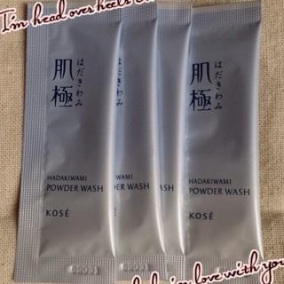 肌極 酵素洗顔