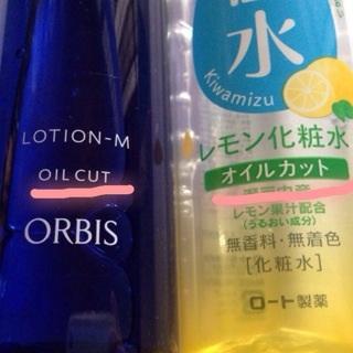 オイルカット化粧水