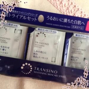 トランシーノ化粧品 トライアル 口コミ