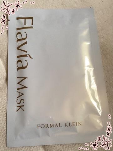 フォーマルクライン 東洋新薬 フラバンジェノール シートマスク
