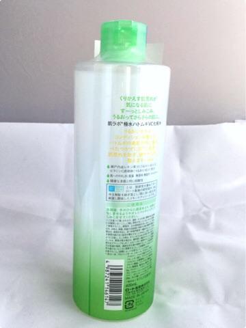 ロート製薬 肌ラボ ハトムギ化粧水