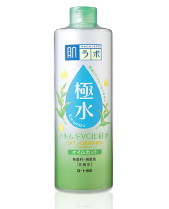 肌研 極水ハトムギVC化粧水