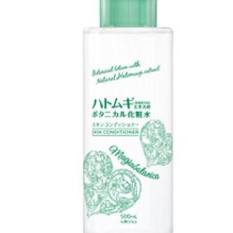 ボタニカル化粧水 マジアボタニカ ハトムギ