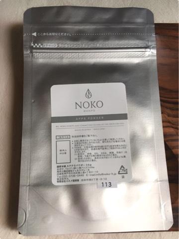 ビタミンC誘導体 アプレシエ 粉末
