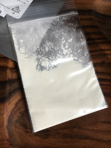APPS アプレシエ 粉末