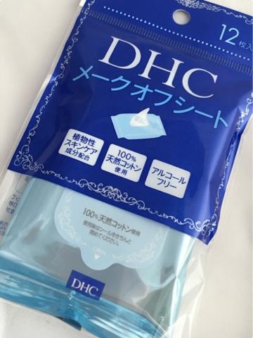 DHC メイクオフシート 口コミ
