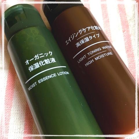 無印良品 化粧水 オーガニック エイジングケア