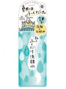 朝のふくだけ洗顔水