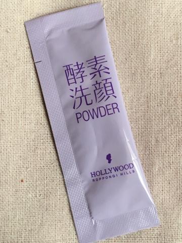 ハリウッド化粧品 酵素洗顔料
