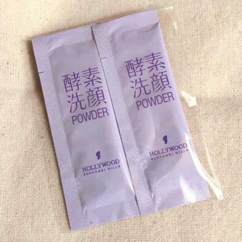 ハリウッド化粧品 酵素洗顔パウダー
